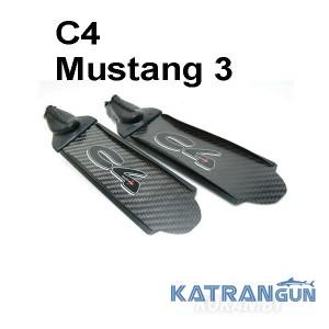 Ласты карбон C4 Mustang 3
