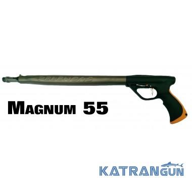 Подводная охота ружье Pelengas 55 Magnum; торцевая рукоять