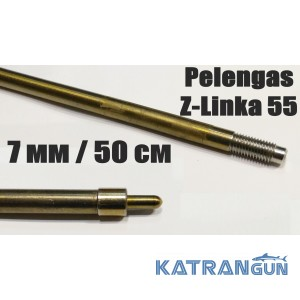 Гарпун резьбовой калёный Pelengas Sandvik; 7 мм; 500 мм; под Pelengas Z-Linka