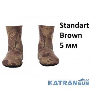 Підводні шкарпетки Marlin Standart Brown 5 мм
