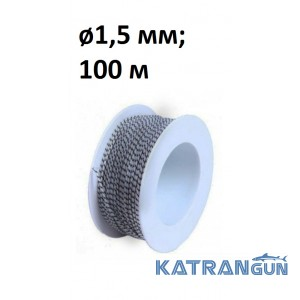 Линь для гарпуна Omer Dyneema 1,5 мм; 100 м; белый в чёрную полоску