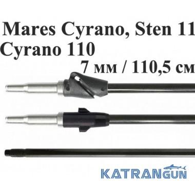 Гарпуны резьбовые гальванизированные Mares; 7 мм; 110,5 см; для Mares Cyrano, Sten 11