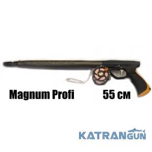 Подводное ружьё Pelengas Magnum Profi 55