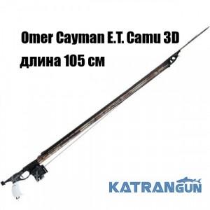Арбалет подводный Omer Cayman E.T. Camu 3D; длина 105 см + катушка