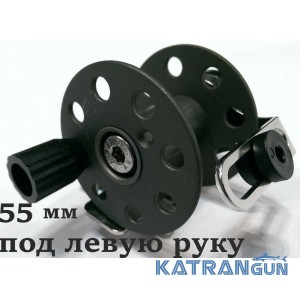 Котушка підводної рушниці Pelengas 55 мм; металева; під Pelengas; під ліву руку