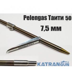Гарпун для підводної рушниці Pelengas Таїті 50 см (таїтянський розжарений гарпун зі сталі Sandvik 7,5 мм + втулка)