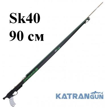 Арбалет для охоты в море Sporasub Sk40, 90 см