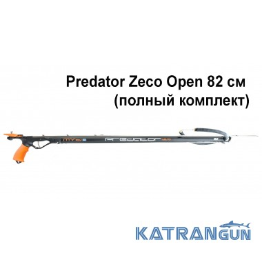 Арбалет для охоты MVD Predator Zeso Open 82 см