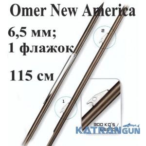 Таитянские гарпуны подводной охоты Omer New America; 6,5 мм; 1 флажок; 115см