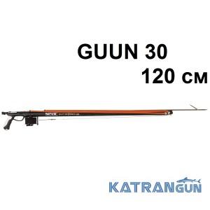 Aрбалет для морской охоты Seac Sub Guun 30; 120 см