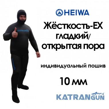 гидрокостюм для подводной охоты пошив 10мм гладкий HEIWA EX