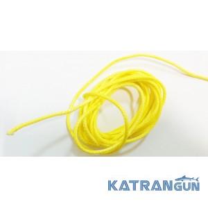 Линь для подводной охоты Kalkan Clyneema, 2 мм, жёлтый