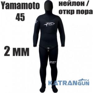 Гідрокостюм для фрідайвінгу 2 мм XT Diving Pro Yamamoto 45; нейлон / відкрита пора