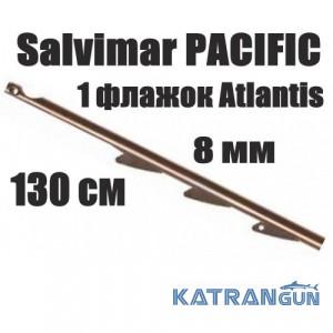 Гарпун для подводного арбалета Salvimar PACIFIC; 8 мм; 1 флажок Atlantis; 130 см