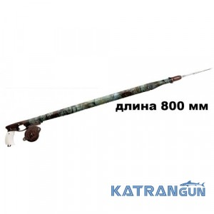 Подводное ружье для подводной охоты пневматическое OMER AIRBALETE CAMU 3D 80 см