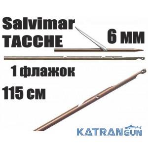 Гарпун Таїтянський Salvimar TACCHE; нержавіюча сталь 174Ph, 6 мм; 1 прапорець; 115 см