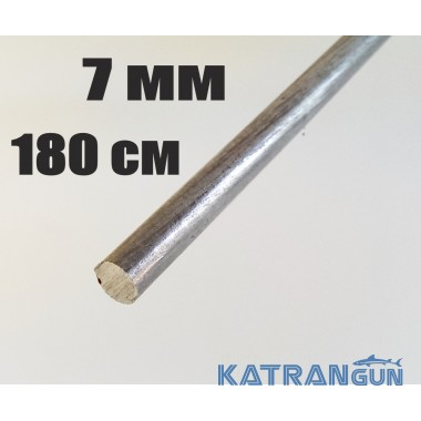 Прут розжарений Salvimar 7 мм; сталь Sandvik; довжина 180 см