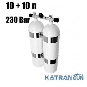 Дайвінг балони спарка BTS; 10 + 10 л; 230 Bar