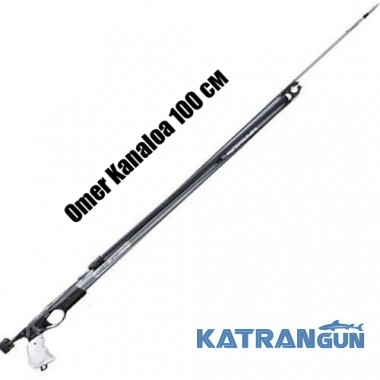 Арбалет для подводной охоты Omer Kanaloa 100 см