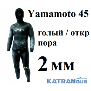 Гідрокостюм 2 мм XT Diving Pro Yamamoto 45; голий / відкрита пора