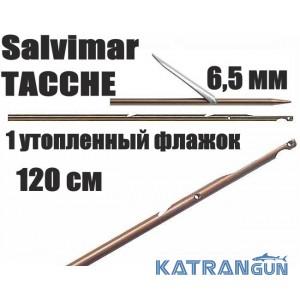 Гарпуны таитянские Salvimar TACCHE; нержавеющая сталь 174Ph, 6,5мм; 1 утопленный флажок; 120 см