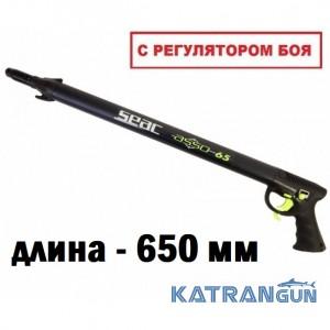 Пневматическое ружье для подводной охоты Seac Sub Asso 65