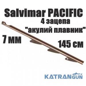Резьбовые гарпуны подводной охоты Salvimar PACIFIC; 7 мм; 145 см