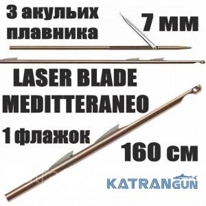 """Гарпун Salvimar LASER BLADE MEDITTERANEO; 7 мм; 3 акульих плавника """"shark fins""""; 1 флажок; 160 см"""
