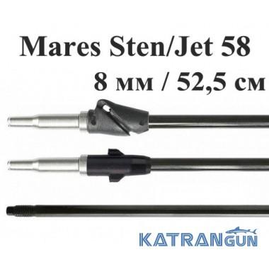 Гарпун різьбовій гальванізування Mares; 8 мм; для Mares Sten / Jet 58