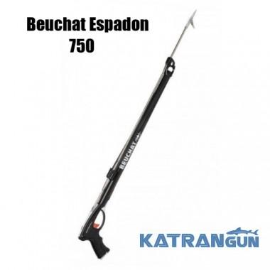 Арбалет подводной охоты Beuchat Espadon 750