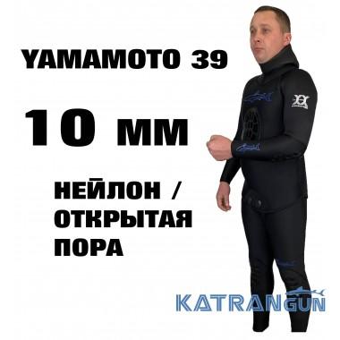 Мисливський гідрокостюм для холодної води KatranGun Hunter Black 2.0 Yamamoto 39; товщина 10 мм