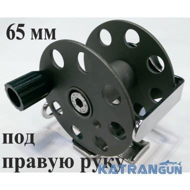 Котушка для підводного полювання Pelengas 65 мм; металева; універсальна; під праву руку