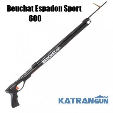 Арбалет подводная охота Beuchat Espadon Sport 600
