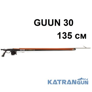 Арбалет для великих трофеїв Seac Sub Guun 30, 135 см