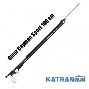 Подводный арбалет для начинающих Omer Cayman Sport 100 см