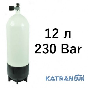 Балони дайвінг Vitkovice, 12 літрів, 230 Bar