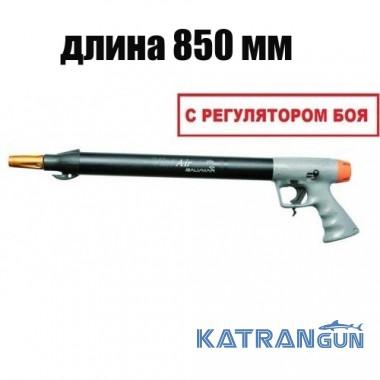 Подводное ружье Salvimar Vintair Plus 85, с регулятором боя