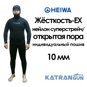 гидрокостюм под заказ 10мм HEIWA EX nylon U.MAX black/open cell суперстрейч