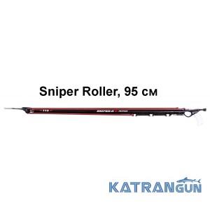 Роликовый арбалет без отдачи Pathos Sniper Roller, 95 см