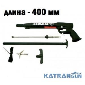 Пневматическое подводное ружье Beuchat Mundial Air 40