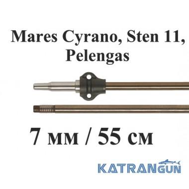 Різьбовій гарпун для підводного полювання Salvimar AIR, нержавіюча, для Mares Cyrano, Sten 11, Pelengas; 7 мм; під рушниці 55 см