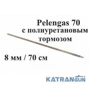 Гарпун резьбовой калёный Pelengas Sandvik; с полиуретановым тормозом; 8 мм; 700 мм; под Pelengas 70