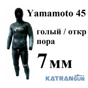 Гідрокостюм 7 мм XT Diving Pro Yamamoto 45; голий / відкрита пора