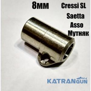Титановая втулка для поводной охоты KatranGun 8 мм под Cressi SL, Saetta, Seac Sub Asso, буржуйку Мутняк