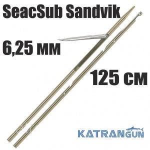 Гарпун таитянский нержавеющий Seac Sub Sandvik; 6,25 мм; для арбалетов 125 см