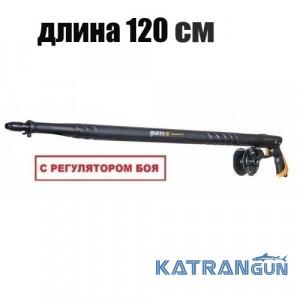 Пневматична підводна рушниця Mares Cyrano Evo HF 120 см + котушка