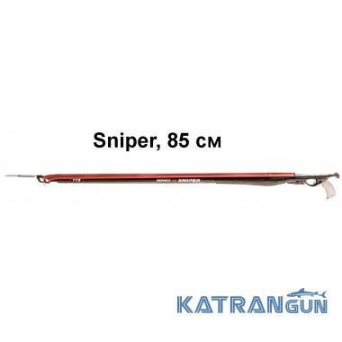 Підводний арбалет Pathos Sniper, 85 см