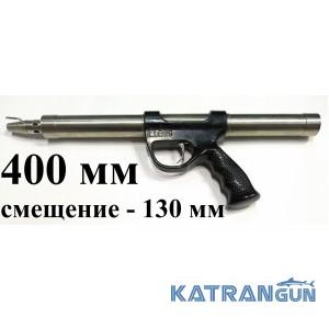 Титановая зелинка Этелис 400 мм; смещение 130 мм