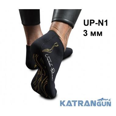 Короткие носки для фридайвинга Omer UP-N1 3 мм