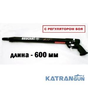 Підводна рушниця з регулятором бою Beuchat Mundial Air 60R
